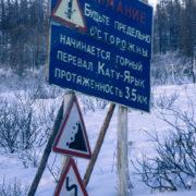 Siberia_discovery_team
